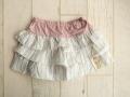 子供服 通販 ユニカ ポニーゴーランド 45885