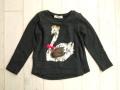 子供服 通販 マインハイム ジェモー タペット kulih79