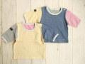 子供服 通販 BNT シエンタ スペイン デッキシューズ yt81
