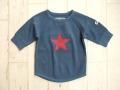 子供服 通販 マインハイム ジェモー タペット フリル トレーナー fds331