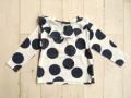 子供服 通販 マインハイム ジェモー タペット フリル トレーナー fds324759e