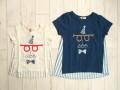 子供服 通販 マインハイム ジェモー タペット フリル トレーナー fds324746e24