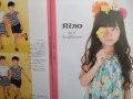 子供服 通販 マインハイム ジェモー タペット フリル トレーナー fds324746e39c