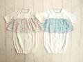 子供服 通販 マインハイム ジェモー タペット フリル トレーナー fds324746e47c