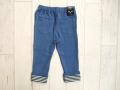 子供服 通販 マインハイム ジェモー チュニック タペット タンクトップ  46e30