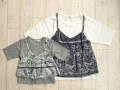 子供服 通販 fafa スムージー 204767e
