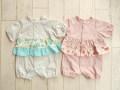 子供服 通販 fafa スムージー 204768a