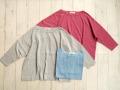 子供服 通販 fafa スムージー 204772e