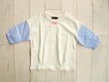 子供服 通販 fafa スムージー 204794e