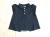子供服 通販 fafa スムージー 170483