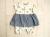 子供服 通販 nino ニノ ファブリック レポート 児島 jh65769e