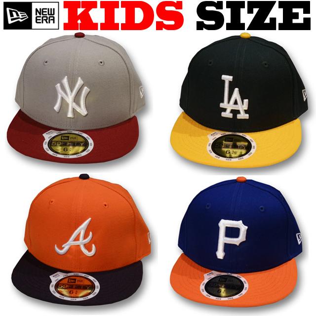 【激安セール!30%OFF!】NEW ERA KIDS 59FIFTY CUSTOM CAP【ニューエラ キッズサイズ キッズダンス衣装 帽子】