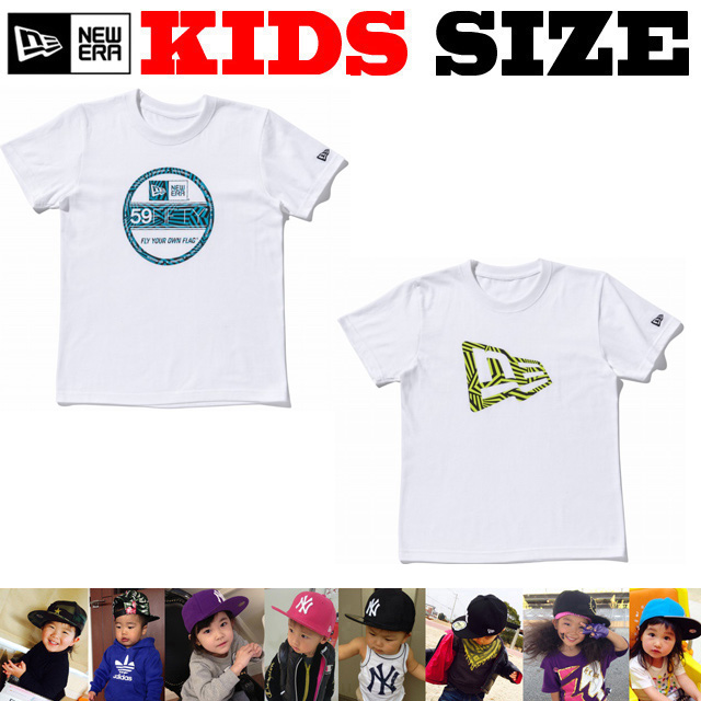 NEW ERA KIDS DAZZLE CAMO コットンTシャツ【ニューエラ キッズサイズ キッズダンス衣装】
