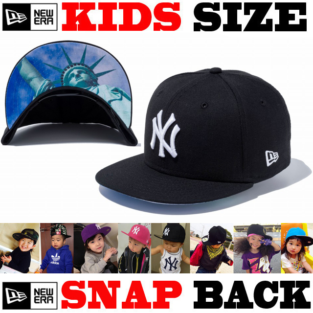 NEW ERA KIDS YOUTH 9FIFTY CITY LANDSCAPE 自由の女神 SNAPBACK CAP 【newera ニューエラ キッズサイズ キッズダンス衣装 帽子 キッズ キャップ 】