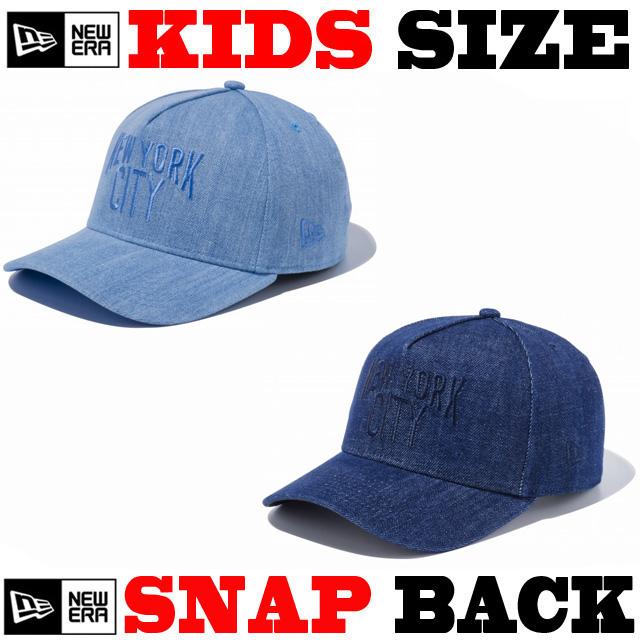 NEW ERA KIDS 9FORTY NYC DENIM SNAPBACK CAP 【newera ニューエラ キッズサイズ キッズダンス衣装 帽子 キッズ キャップ 】