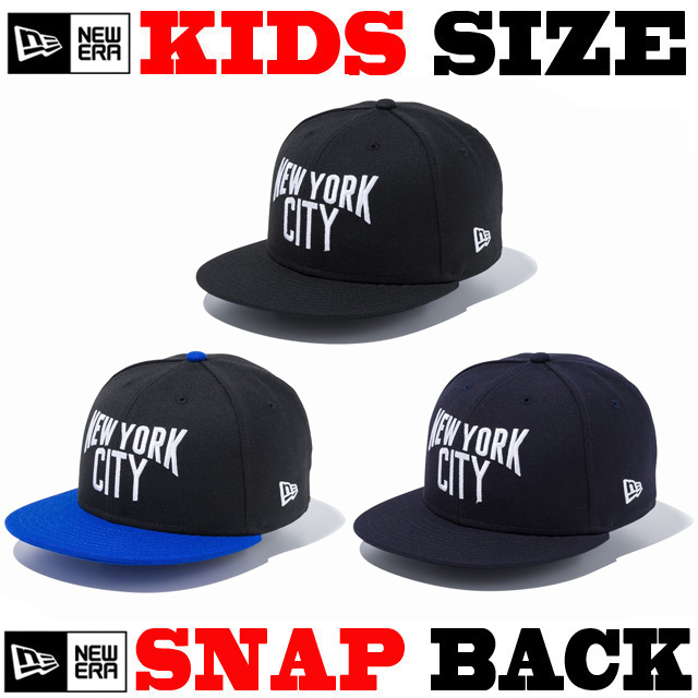 NEW ERA KIDS YOUTH 9FIFTY SNAPBACK CAP 【newera ニューエラ キッズサイズ キッズダンス衣装 帽子 キッズ キャップ 】