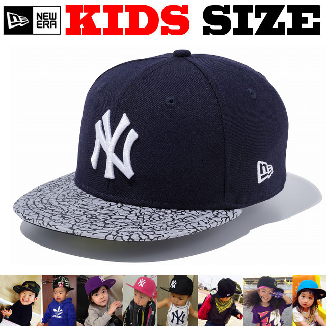 NEW ERA KIDS 59FIFTY ELEPHANT CAP 【newera ニューエラ キッズサイズ キッズダンス衣装 帽子 キッズ キャップ 】