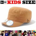 NEW ERA KIDS WM-01 ADJASTABLE CAP(KAHKI×BROWN)  【ニューエラ キッズサイズ キッズダンス衣装】