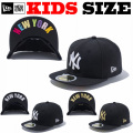 NEW ERA KIDS 59FIFTY UNDER VISER CAP  【newera ニューエラ キッズサイズ キッズダンス衣装 帽子 キッズ キャップ 】