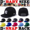 【サイズ調整可能なニューエラ ベビーサイズ 】 NEW ERA MY 1ST 9FIFTY SNAPBACK CAP 【サイズ調整可能なスナップバックモデル! Newera baby キャップ 】