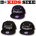 NEW ERA KIDS YOUTH 9FIFTY OLD SCRIPT SNAPBACK CAP【ニューエラ キッズサイズ キッズダンス衣装 帽子】