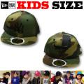 NEW ERA KIDS 59FIFTY LIQUID CHROME CAP【ニューエラ キッズサイズ キッズダンス衣装 帽子】