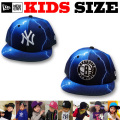 【激安セール! 30%OFF!】NEW ERA KIDS 59FIFTY LIGHTNING PRINT CAP【ニューエラ キッズサイズ キッズダンス衣装 帽子】