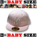 【ニューエラ ベビーサイズ 】 NEW ERA MY 1ST 59FIFTY CAP 【当店限定モデル! 】