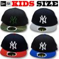 【激安セール! 30%OFF!】NEW ERA KIDS 59FIFTY CUSTOM CAP【ニューエラ キッズサイズ キッズダンス衣装 帽子】