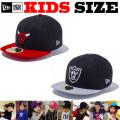 NEW ERA KIDS 59FIFTY DIAMOND ERA CAP【ニューエラ キッズサイズ キッズダンス衣装 帽子】
