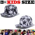 【激安セール! 30%OFF!】NEW ERA KIDS 59FIFTY PALM TREE CAP【ニューエラ キッズサイズ キッズダンス衣装 帽子】