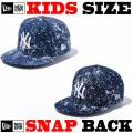 NEW ERA KIDS YOUTH 9FIFTY SPLASH SNAPBACK CAP 【newera ニューエラ キッズサイズ キッズダンス衣装 帽子 キッズ キャップ 】