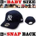 【サイズ調整可能なニューエラ ベビーサイズ 】 NEW ERA MY 1ST 9TWENTY SNAPBACK CAP 【サイズ調整可能なスナップバックモデル! Newera baby キャップ 】