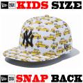 NEW ERA KIDS 59FIFTY TAXI CAP 【newera ニューエラ キッズサイズ キッズダンス衣装 帽子 キッズ キャップ 】