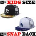 NEW ERA KIDS YOUTH 9FIFTY HIBISCUS CAMO SNAPBACK CAP 【newera ニューエラ キッズサイズ キッズダンス衣装 帽子 キッズ キャップ 】