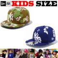 NEW ERA KIDS 59FIFTY HIBISCUS CAP 【newera ニューエラ キッズサイズ キッズダンス衣装 帽子 キッズ キャップ 】