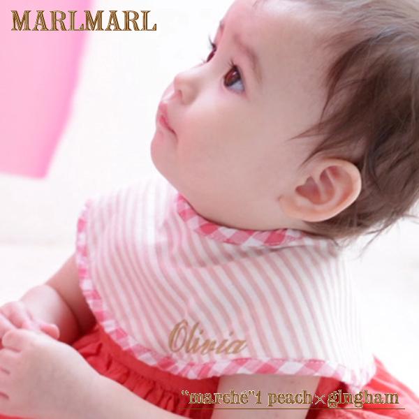 マールマールマルシェシリーズ1枚入り【marche1 peach×gingham】MARLMARL/スタイ/ビブ/出産祝い/女の子