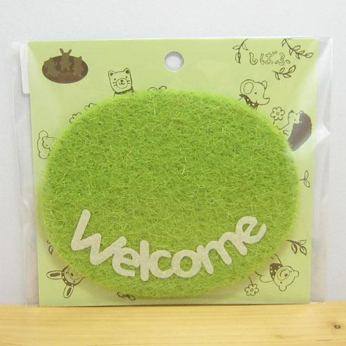 EVERYDAY'S(エブリデイズ) ミニチュアボーム しばふ Welcome