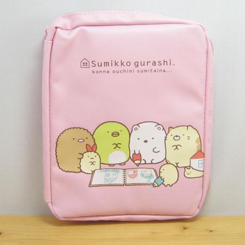 すみっコぐらし マルチケース(ピンク)