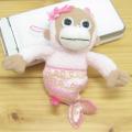 Baby Coco&Natsu(ベイビーココ&ナツ) ココナツアイランドシリーズ Natsu(ナツ) ストラップ
