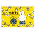 miffy(ミッフィー) メッセージ付き卓上カレンダー(イエロー) 【2017年 カレンダー】