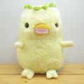 baby nature(ベイビーナチュレ) baby moreシリーズ カッパ(イエロー) ぬいぐるみ Mサイズ