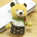 goodLuck(グッドラック) クマのペチカ・携帯クリーナー(パペットタイプ)