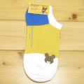 くまのがっこう スニーカー用ソックス 刺繍 トリコロール黄