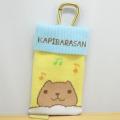 カピバラさん M-Pocket(カピバラさん)