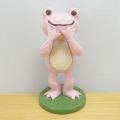 カエルのピクルス(かえるのピクルス) シュシュピクルス(chou chou pickles) クラフトシリーズ レジンドール 立ち(ピンク)