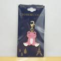 カエルのピクルス(かえるのピクルス) チャムコレ ピクルス(座り ピンク)