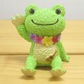 カエルのピクルス(かえるのピクルス) クラフトシリーズ アーカイブコレクション レジンドール ハワイ(グリーン)