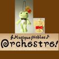 カエルのピクルス(かえるのピクルス) ミュージックピクルス〜オーケストラ〜 マスコット マエストロ(グリーン)