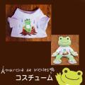 カエルのピクルス(かえるのピクルス) コスチュームシリーズ ピクルス Tシャツ絵本柄